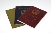 护照和绿卡的区别